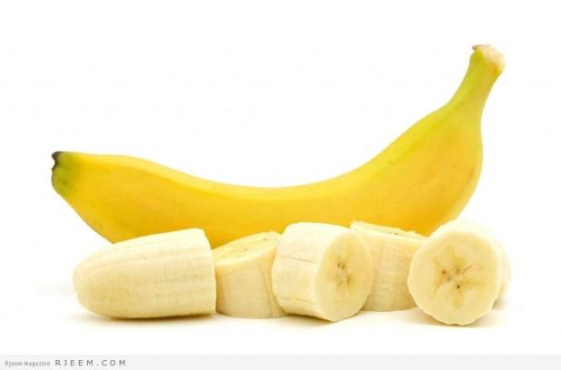 اكثر من 10 فوائد صحية للموز