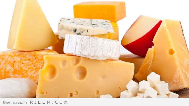 8 فوائد صحية للجبن