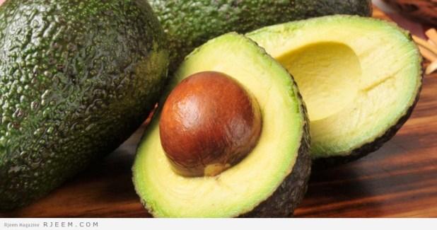 11 فوائد صحية للافوكادو