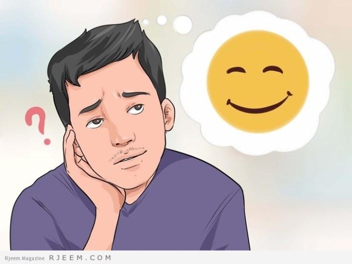 6 نصائح للتغلب على الخجل