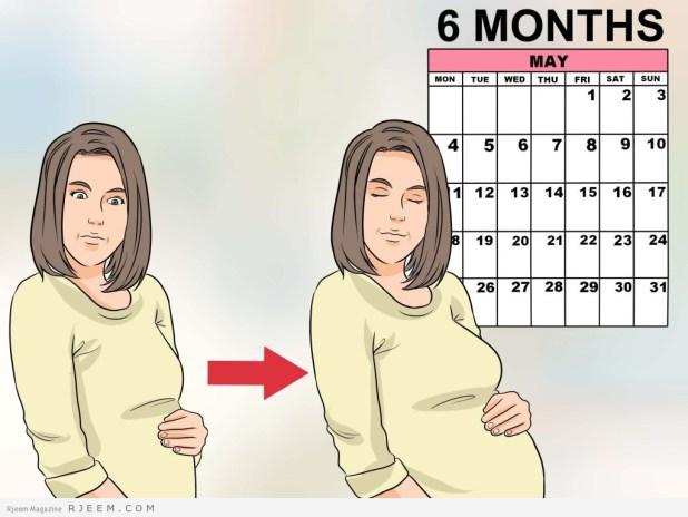 5 طرق للتغلب على التعب للحامل