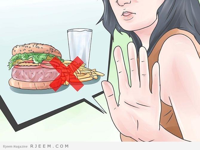 8 طرق لخسارة الوزن المتكسب خلال الاجازة