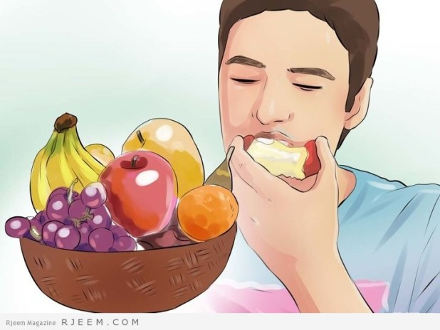 5 عادات يجب الاقلاع عنها لخسارة الوزن