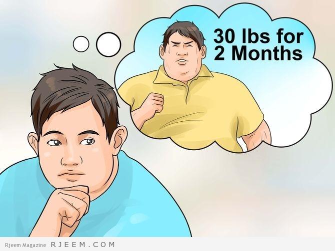 9 نصائح لخسارة الوزن بعد رمضان