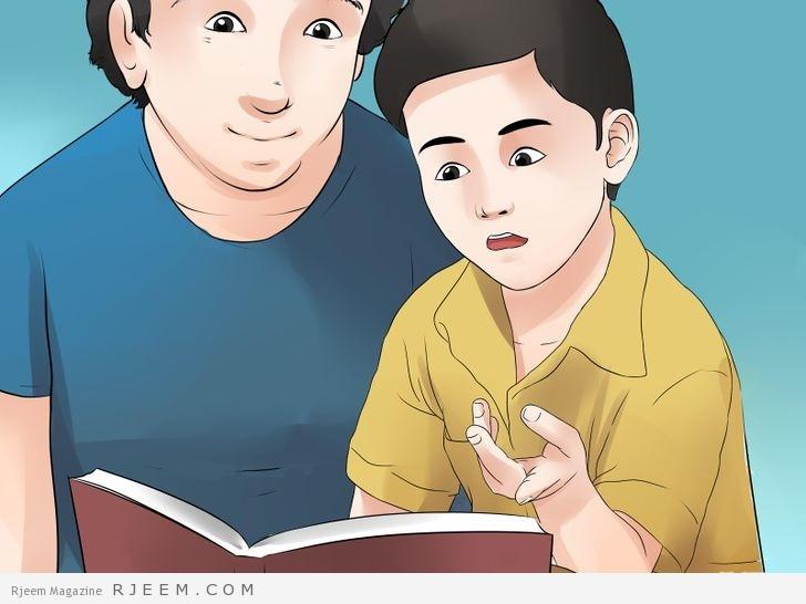 5 نصائح تربوية يجب معرفتها