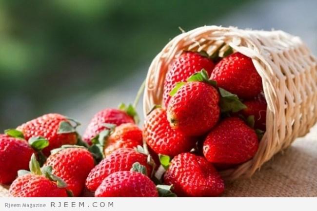10 فوائد مدهشة تجعلك تتناول الفراولة