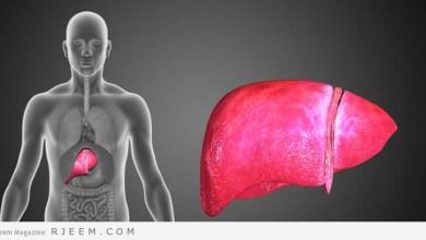 Photo of 4 أطعمة لتنقية الكبد من السموم تعرف عليها الآن