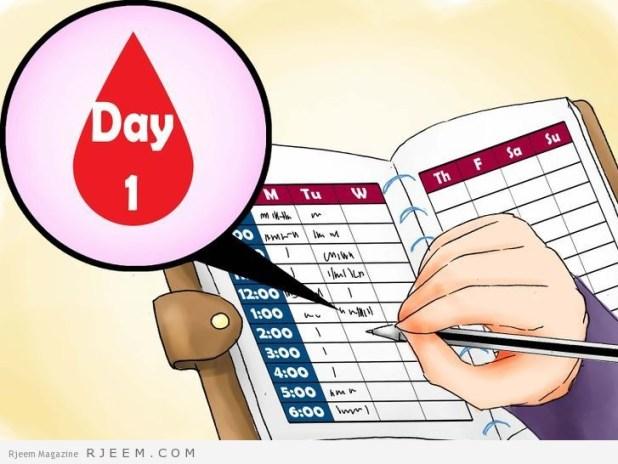 6 اطعمة لعلاج الم الدورة الشهرية