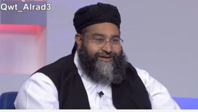 Photo of رئيس مجلس علماء باكستان: ملايين الشباب ينتظرون أمر الملك سلمان للدفاع عن الحرمين -فيديو