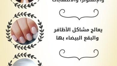 Photo of إنفوغراف .. فوائد عصير قصب السكر