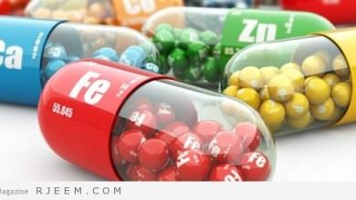 Photo of حقائق يجب أن تعرفها عن عن الفيتامينات للحد من مخاطرها
