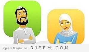 سفر الزوج و تأثيره على الحياة الزوجية