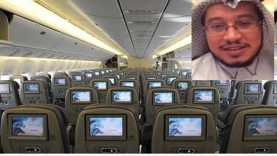 Photo of فيديو: كشف هوية صاحب صوت دعاء السفر على الخطوط السعودية