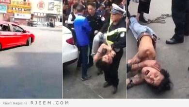 Photo of شاهد: كيف تعاملت الشرطة الصينية مع مفحط؟!