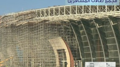 Photo of الطيران المدني ينشر فيديو يشرح مراحل سير عمل مطار الملك عبدالعزيز الدولي بجدة لشهر يناير 2017