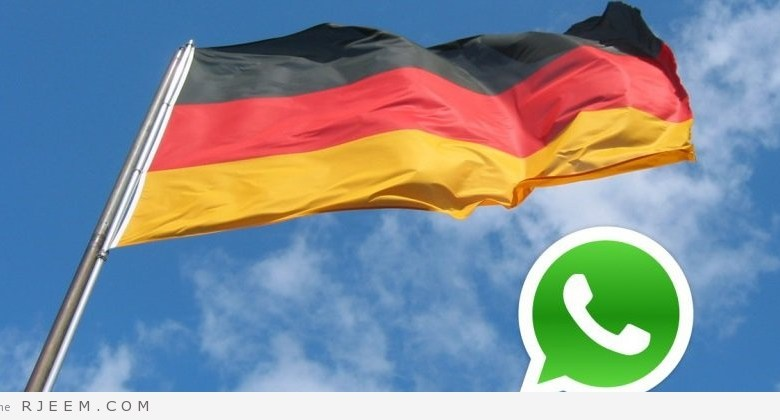 Photo of لماذا تقاضي هذه المنظمة الألمانية الواتساب