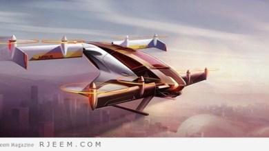 Photo of ما هي السيارة الطائرة ؟.. 12 ميزة فائقة لخدمة النقل المستقبلية