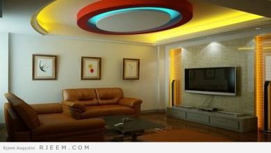 Photo of تصاميم جبس ملونة لأسقف أنيقة