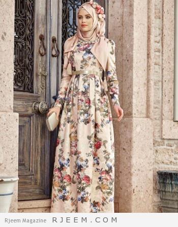 Photo of أجمل تصاميم ملابس العمل للمحجبات