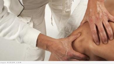 Photo of علاج البرد في الظهر والمفاصل أو الصدر