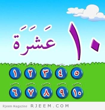 اناشيد الحضانة للاطفال لتعليمهم كلمات بسيطة وقيم جميلة مجلة رجيم