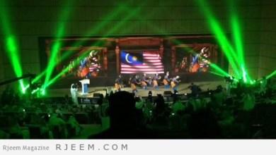 Photo of شاهد: فلكلور الدولة الضيف ماليزيا في معرض الرياض الدولي للكتاب