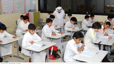 Photo of إلغاء صلاحيات قادة المدارس في الرياض بتعليق الدراسة