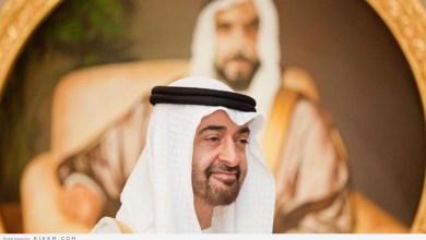 """Photo of بالفيديو.. الشيخ محمد بن زايد يشعل """"تويتر"""" بقيادة مروحية وسط الغيوم"""