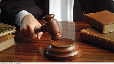 Photo of المحكمة تلغي قرار تغريم ممرضات رفضن العمل المختلط