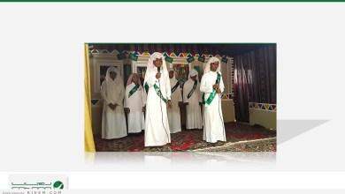 """Photo of تعليم الرياض تمنع """"الشيلات"""" في المدارس.. وتحذر من تلك الممارسات"""