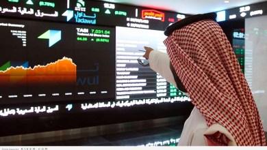 Photo of التصفية تهدد 9 شركات مدرجة في سوق الأسهم السعودية