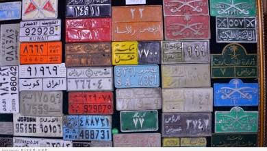 Photo of زوار سوق المسوكف بعنيزة يتمتعون بمشاهدة 30 قطعة أثرية نادرة