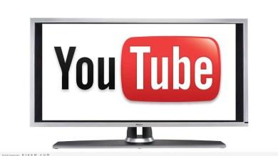 Photo of يوتيوب تعلن اتباع سياسة إعلانية جديدة.. والسبب
