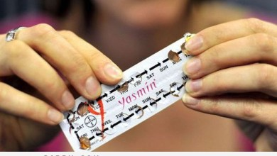 Photo of متى تبدأ فعالية حبوب منع الحمل