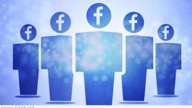 Photo of «فيسبوك» يدشن ميزة جديدة