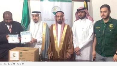 Photo of 100 طن تمور هدية من المملكة إلى تنزانيا تنفيذًا لتوجيهات خادم الحرمين الشريفين