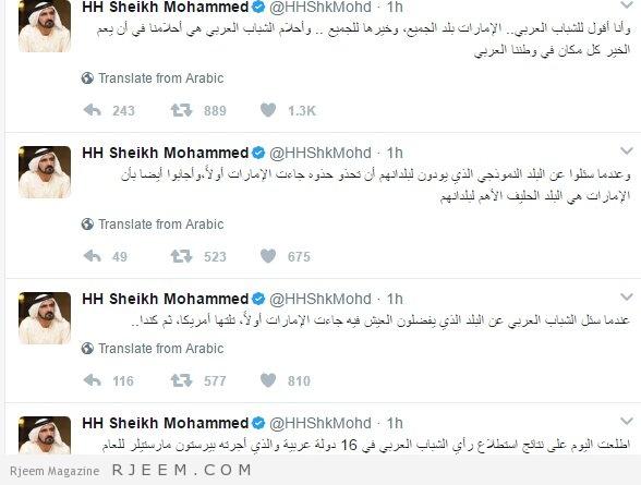 Photo of محمد بن راشد: الإمارات بلد الجميع.. وأحلام الشباب أحلامنا