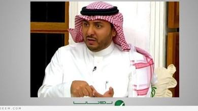 Photo of استقالة طارق التويجري وتكليف المقرن برئاسة لجنة الاحتراف