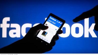 Photo of فيسبوك ينافس يوتيوب بميزة سارة لصُنّاع المحتوى