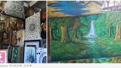 Photo of أجمل وأفضل أسواق الفنون والمحلات التجارية للفنون في بالي