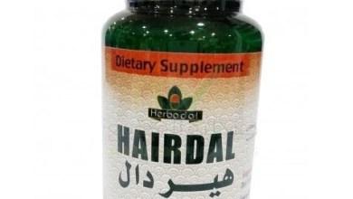 Photo of هيردال : تجربتى الكاملة مع حبوب hair dal للشعر سؤال وجواب موضوع شامل