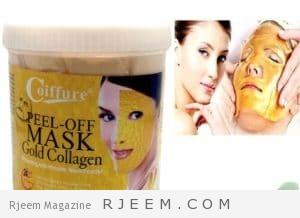 24K Gold Mask Powder