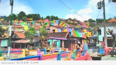 Photo of السياحة في قرية قوس قزج في اندونيسيا