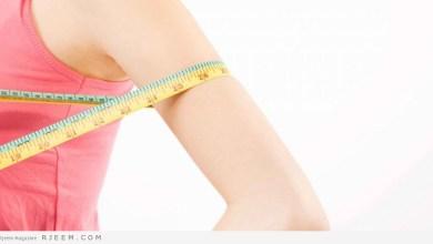 Photo of عشرة قواعد بسيطة لضمان الاستفادة من جهود إنقاص الوزن