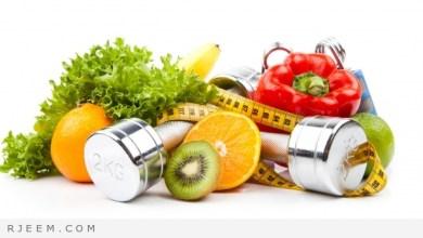 Photo of 6 خطوات لخسارة الوزن في فصل الخريف