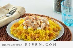 Photo of فتة شاورما الدجاج للشيف سالي فؤاد