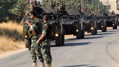 Photo of لبنان: صواريخ مضادة للطائرات في مخبأ لداعش