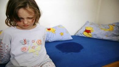 Photo of علاج التبول اللاارادي عند الاطفال