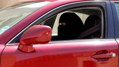 Photo of مصادر أمنية: 1470 سعودية استخرجن رخص قيادة من الأردن