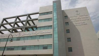 Photo of فرض الضريبة الانتقائية على 1000 شركة ومؤسسة سعودية.. والزكاة والدخل تستهدف تنفيذها على أصحاب هذه المنتجات